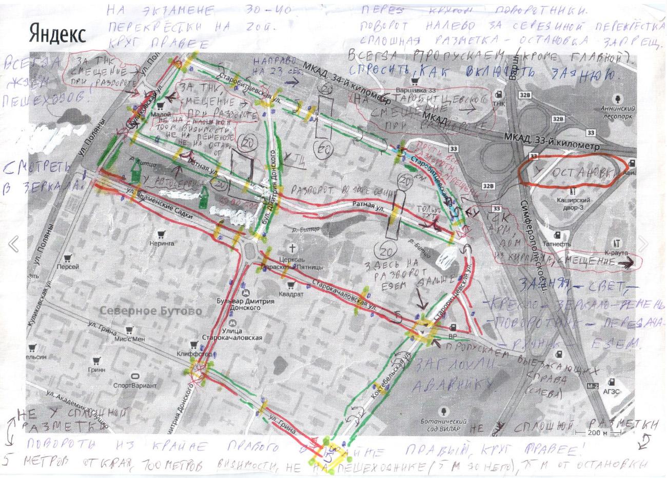 Карта экзаменационного маршрута из группы {«Экзамен ГАИ на Варшавке»}(https://vk.com/club54774938)