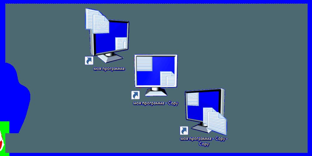 Как защитить компьютерную программу от плагиата