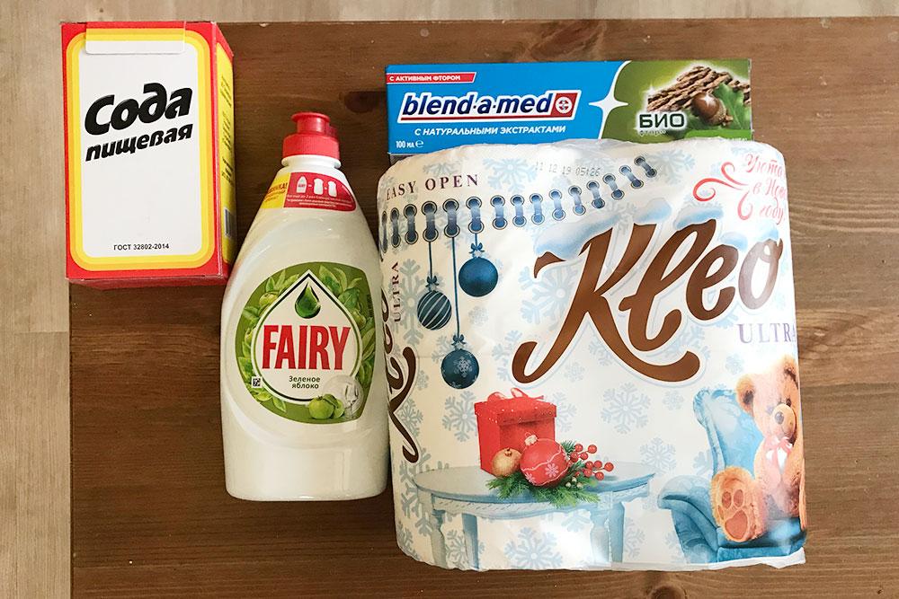 Пасту, бумагу и средство для&nbsp;посуды купила по акциям, а соду за полную стоимость. Потратила 217<span class=ruble>Р</span>