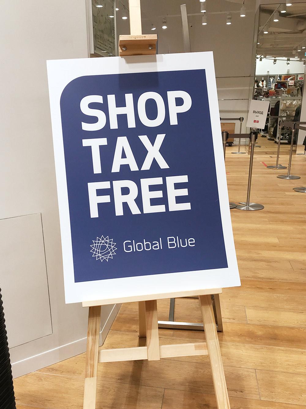 Если магазин работает по системе такс-фри, он оповещает об этом покупателей заметными вывесками. Это фото из российского «Юникло»