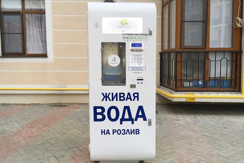 Рядом с&nbsp;домом покупаю разливную воду по&nbsp;4&nbsp;<span class=ruble>Р</span> за&nbsp;литр