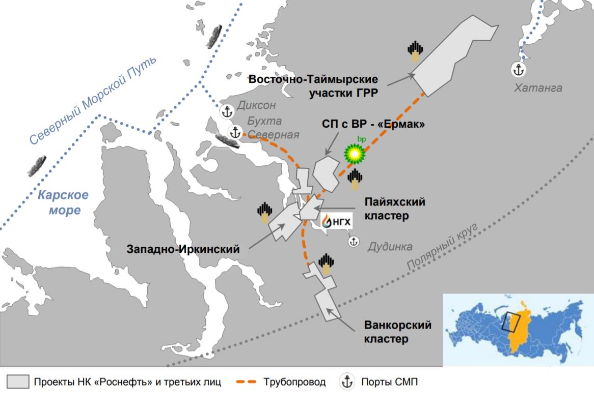 Карта проекта «Восток-ойл». Источник: презентация «Роснефти», стр. 7