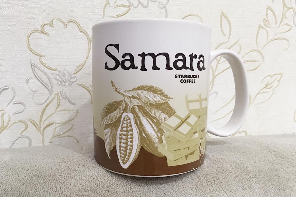 Кружка из Самары стоила 600<span class=ruble>Р</span>