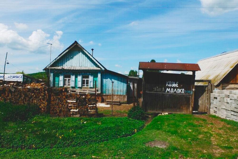 Этногастротуризм продолжается: свежее молоко продают вкаждом втором доме Подгор