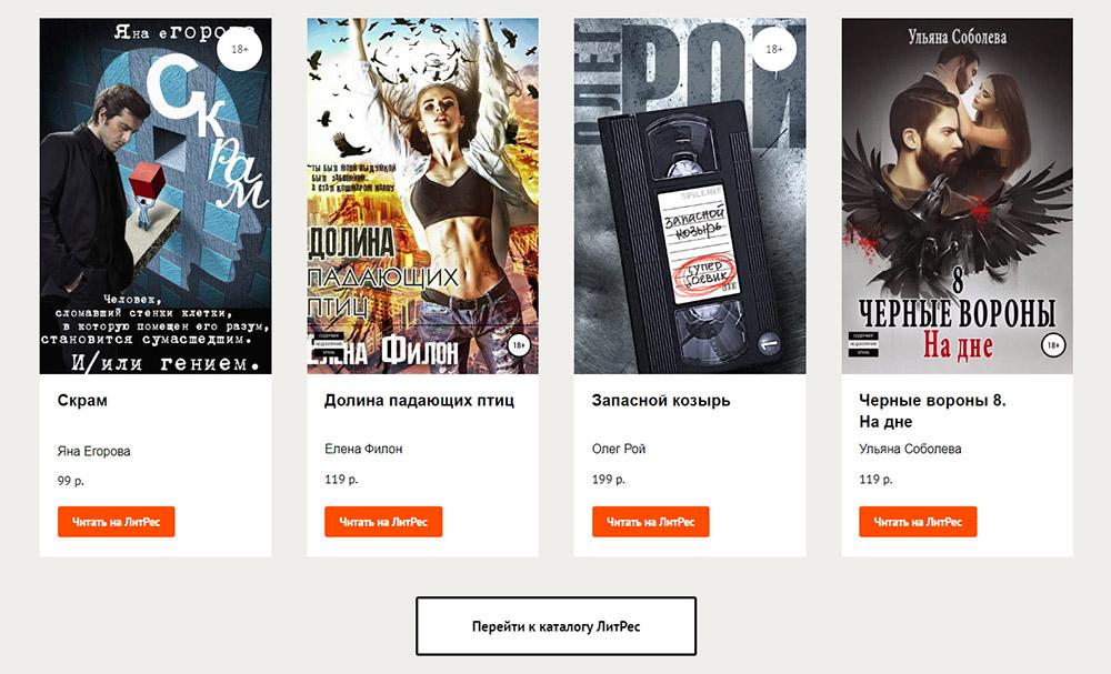 В «Черновиках» продаются книги и неизвестных, и уже популярных авторов