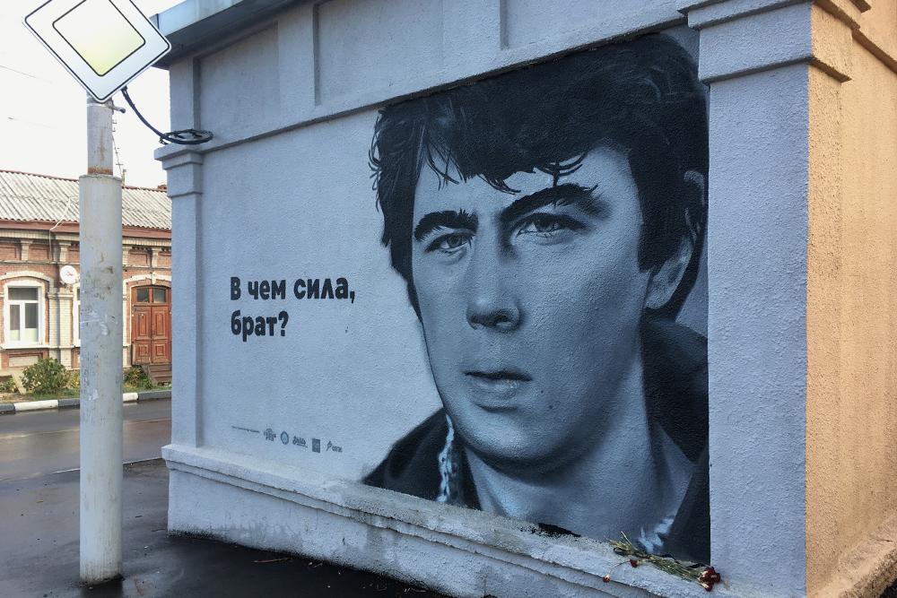 НаОктябрьской улице натрансформаторной будке изображен Сергей Бодров
