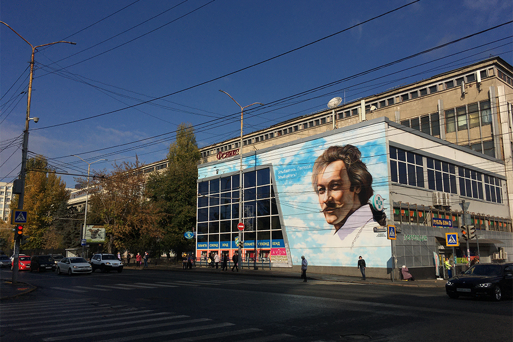 Саратовцы гордятся известными земляками. Например, одно из зданий в центре города украшает портрет Олега Янковского в образе барона Мюнхгаузена