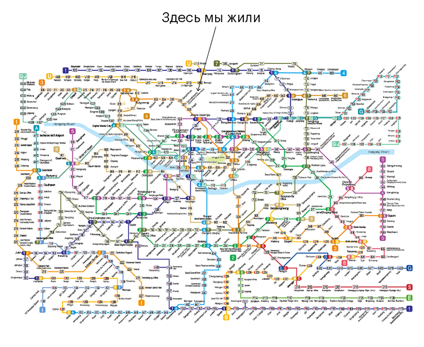 Карта метро Сеула. Мы жили на станции Кёнбоккун (Gyeongbokgung)