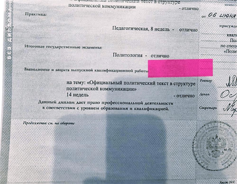 Мою дипломную работу переводчик «оценил» на четыре вместо пяти. Цветными бумажками я выделяла эти ошибки для переводчика