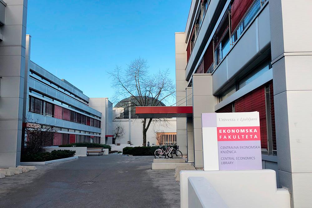 Кампус и библиотека экономического факультета