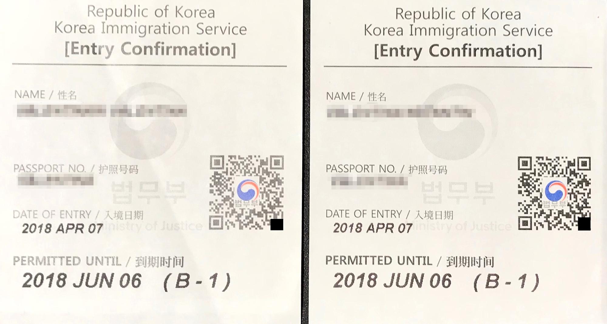 Бланки о въезде, на которых также указан срок максимального пребывания в Южной Корее