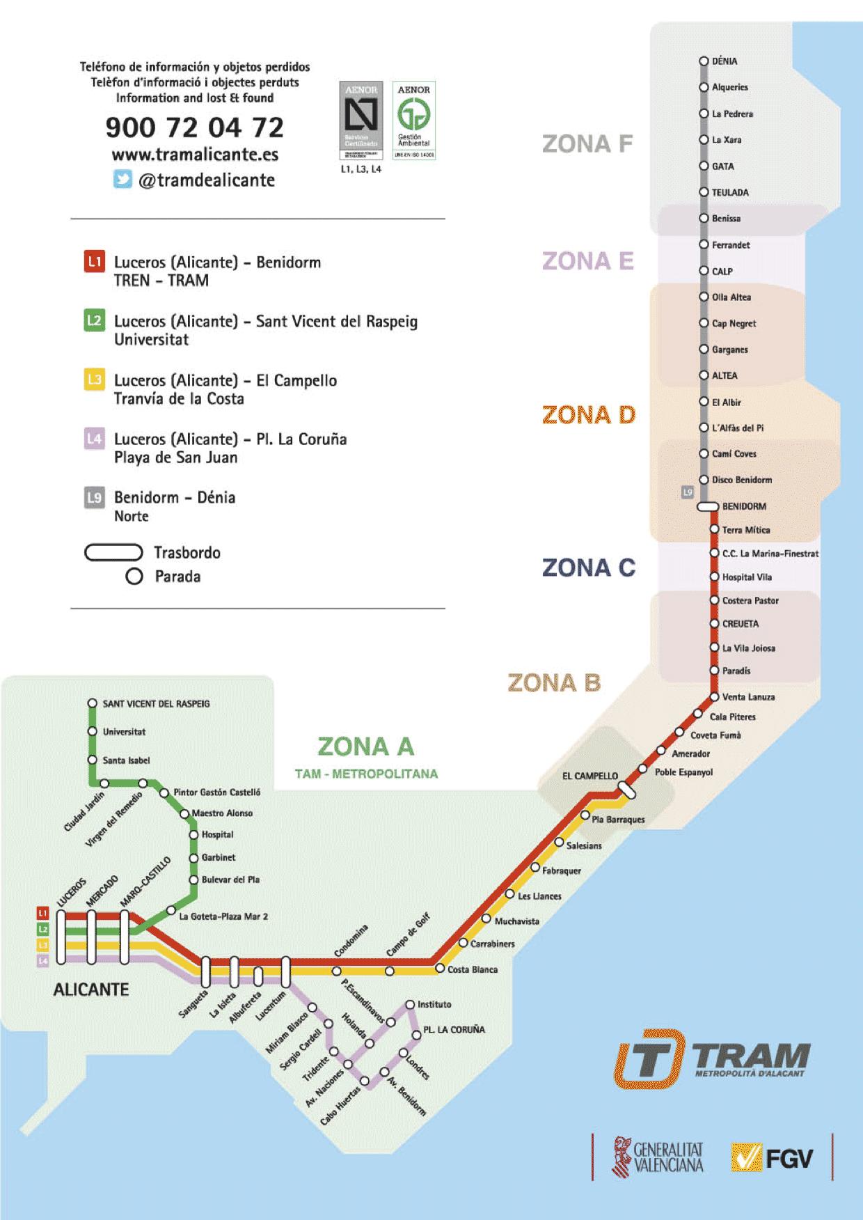 Схема маршрутов трама. Сразу четыре линии начинаются в Аликанте от станции «Лусерос»