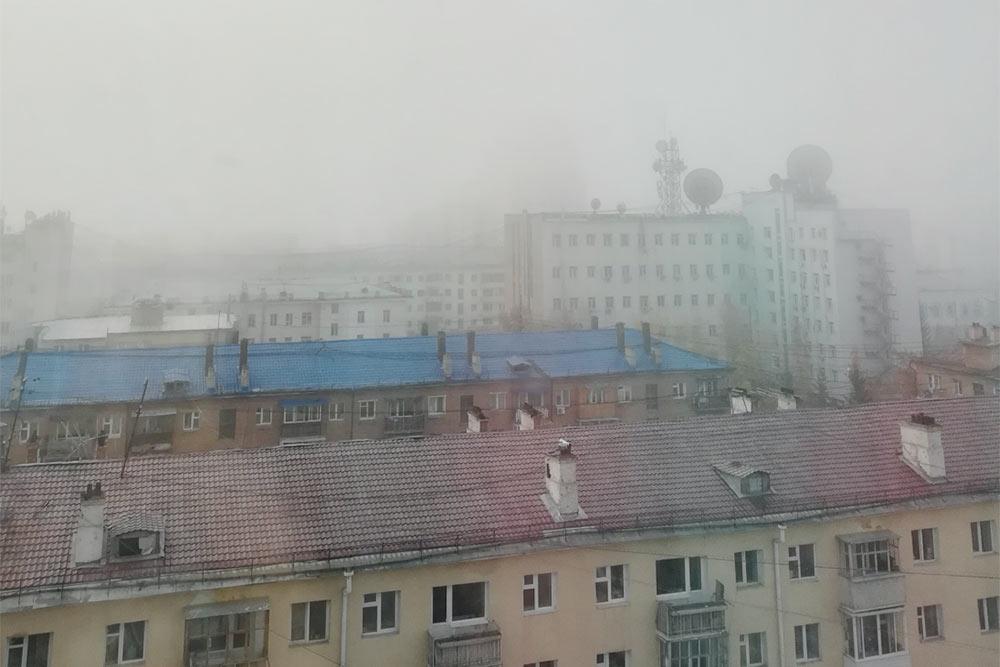 Туманное утро. Или этосмог?