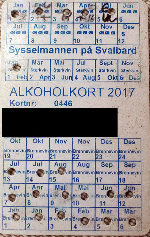 Так выглядит алкогольная карта