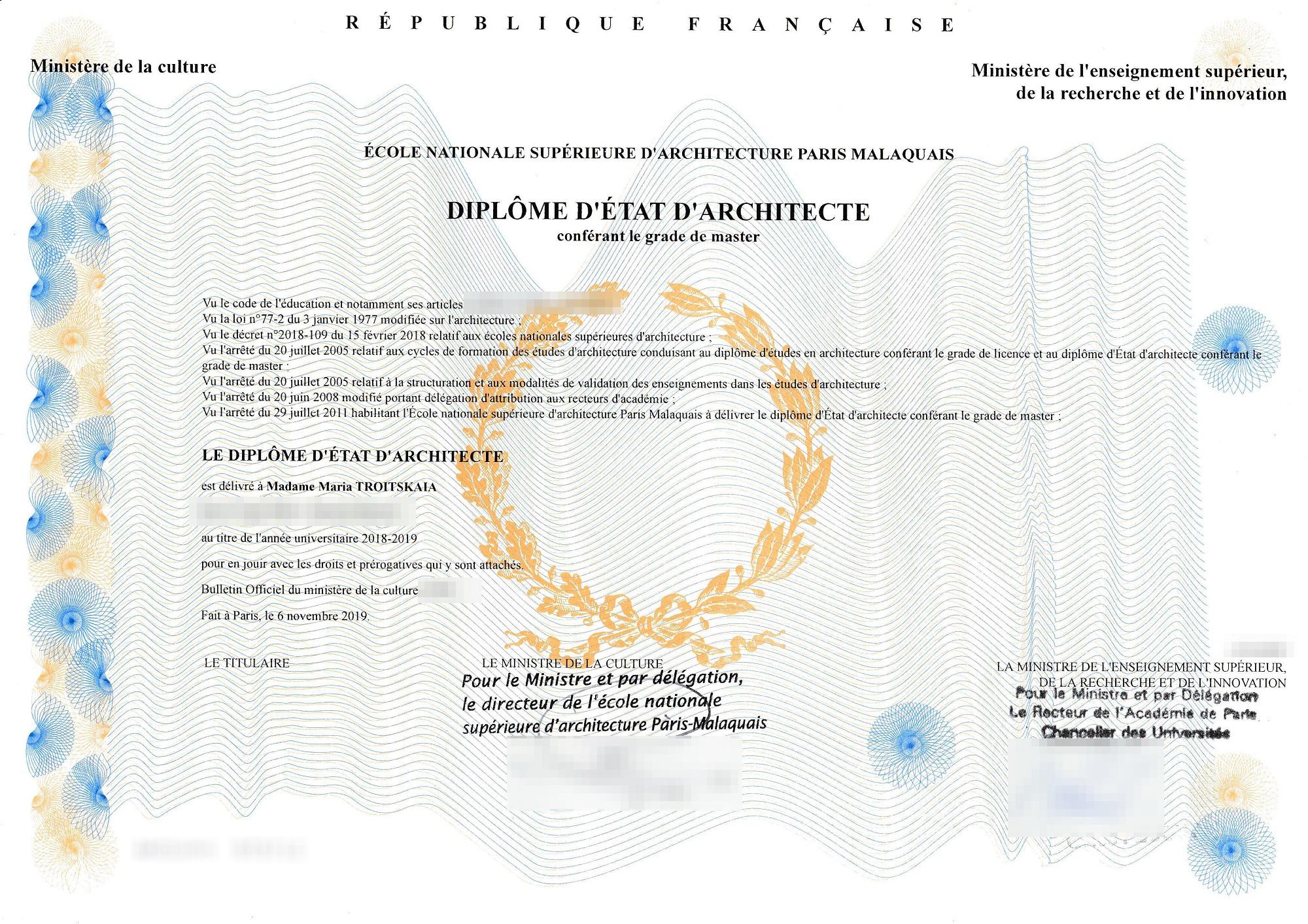 Я получила французский диплом архитектора в2019году. С ним можно работать вагентстве. Чтобы открыть свое бюро, нужно получить еще один специальный архитектурный диплом HMONP — Habilitation àlaMaîtrise d'Œuvre enNom Propre. Это как постмагистратура, где учеба длится год