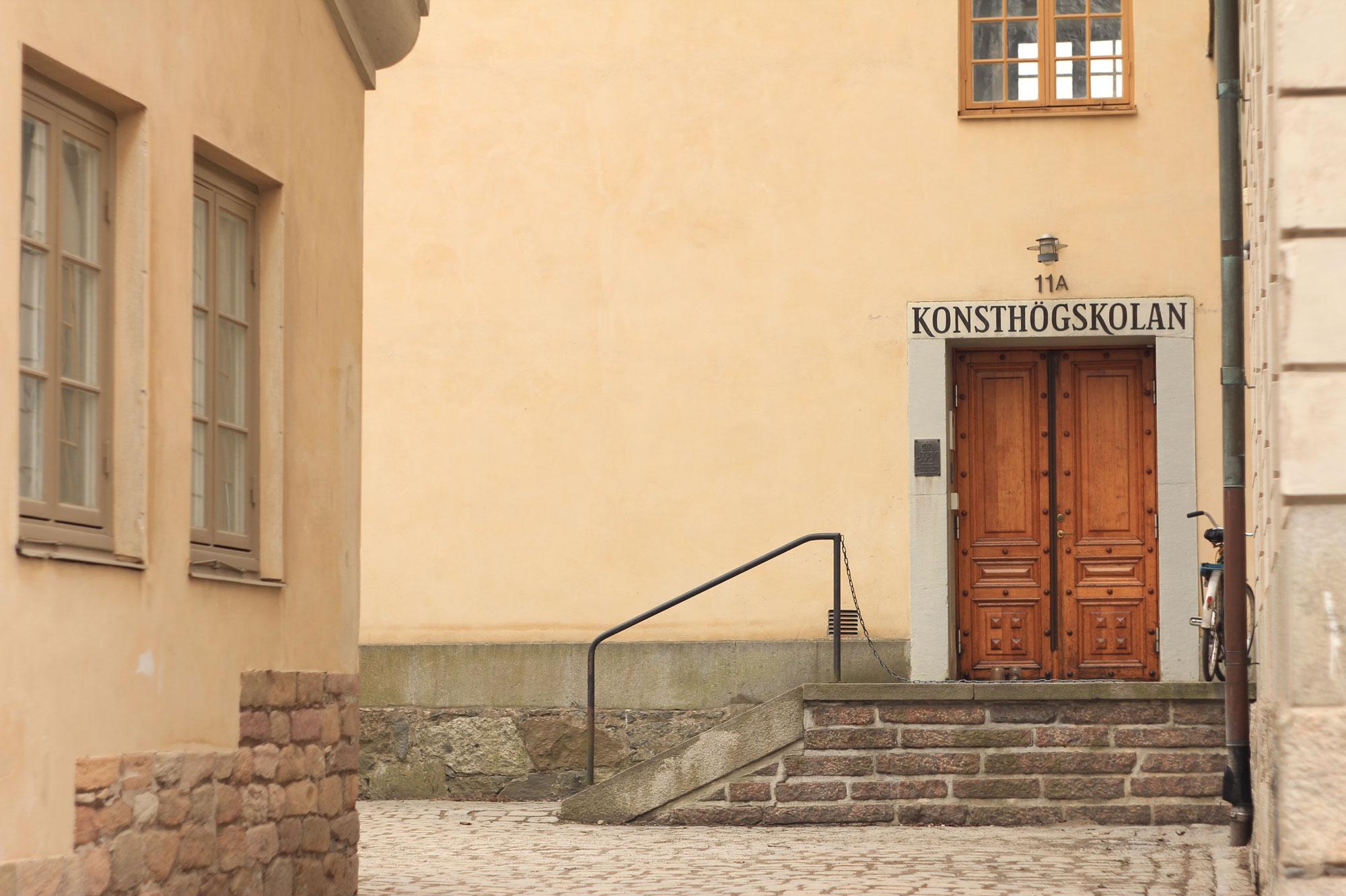 Колледж искусств в Стокгольме