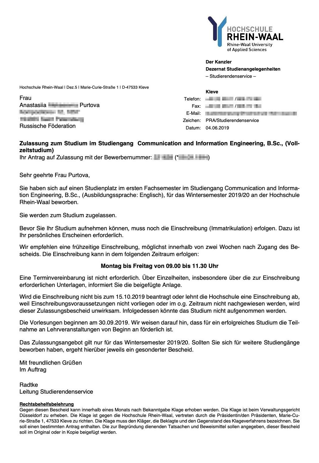Письмо-приглашение отРейн‑Ваальского университета. Я подала туда документы напрямую черезuni‑assist