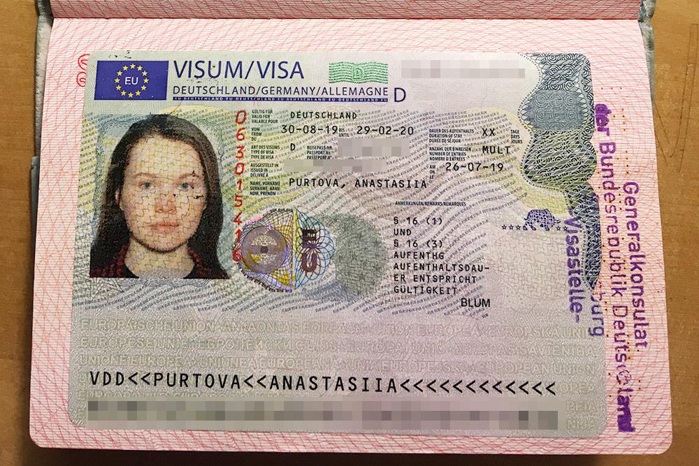 Моя учебная виза на 6 месяцев. Нужно как можно быстрее подать документы на получение ВНЖ, крайний срок для этого — за 6 недель до окончания визы