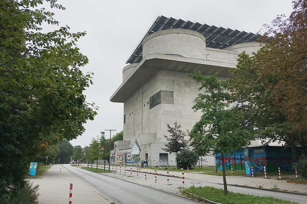 Энергетический бункер