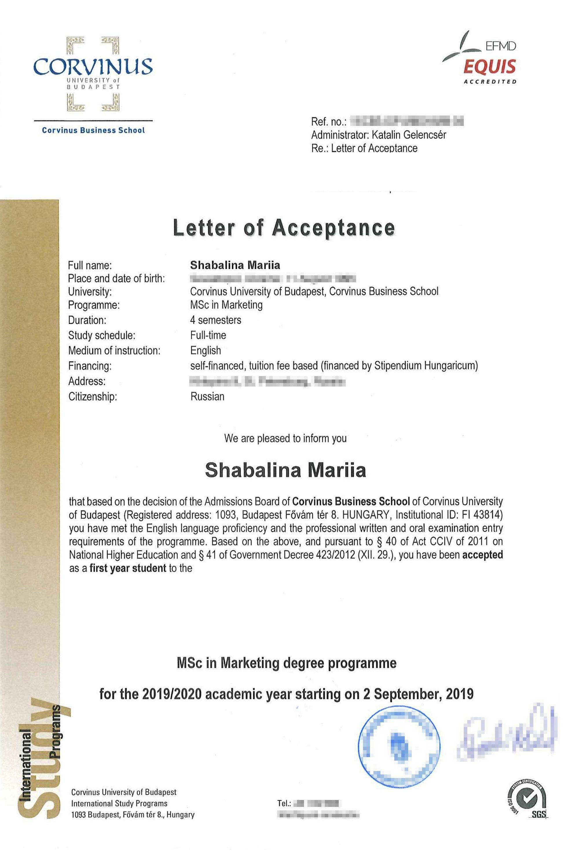 Так выглядело письмо озачислении вУниверситет Корвина