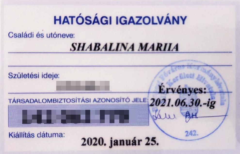 Венгерская страховка TAJ-карта — аналог нашего полисаОМС