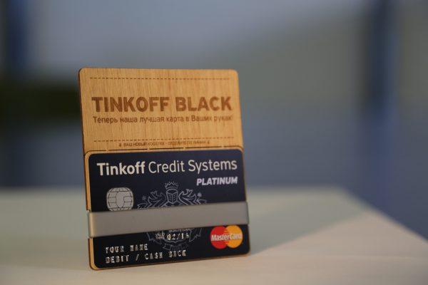 Как заработать наTinkoff Black
