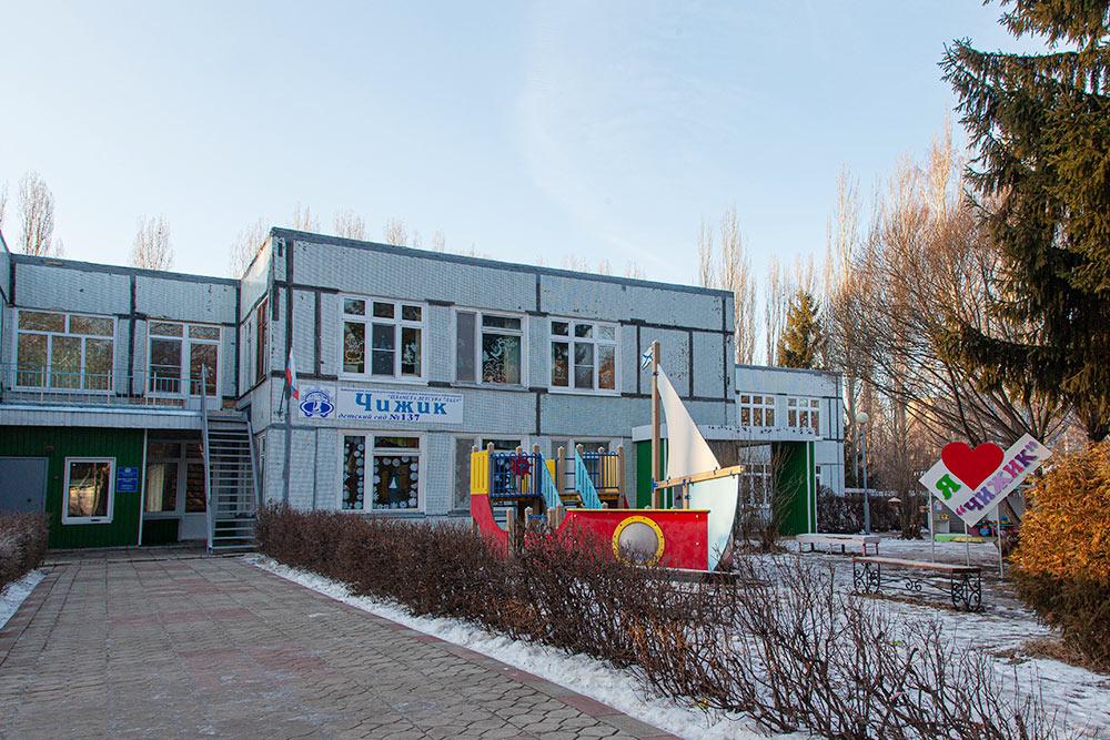Наш детский сад «Чижик». Летом тут очень зелено и ухоженно. И всегда пахнет лесом