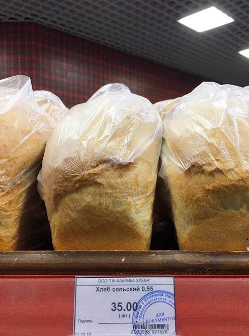 Хлеб и хлебобулочные изделия выпекают здесь же