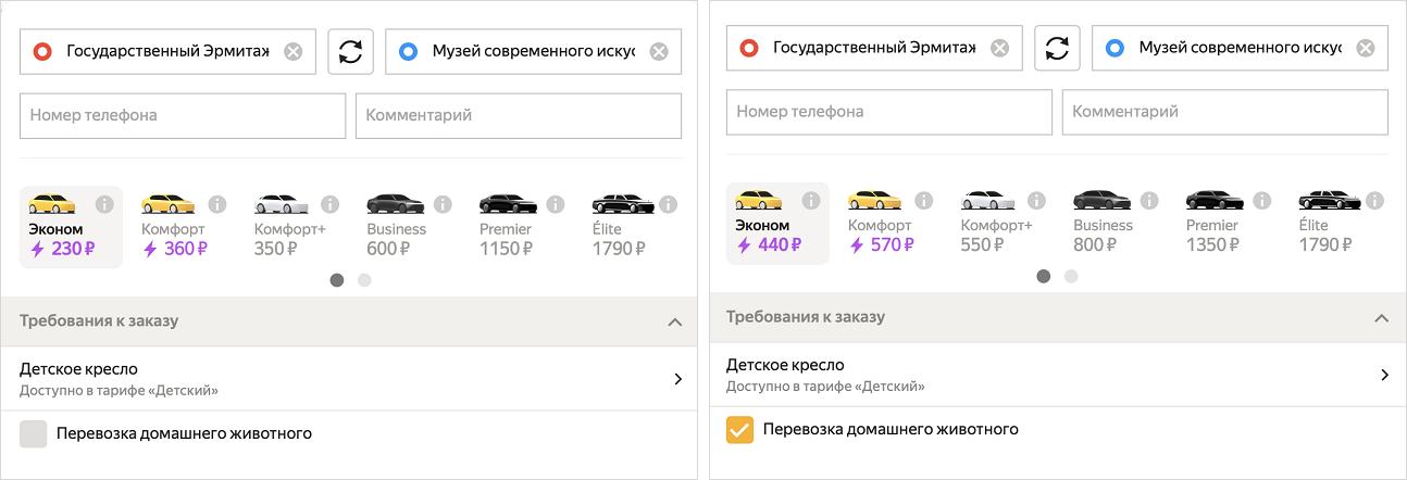 В Питере — на 210<span class=ruble>Р</span>