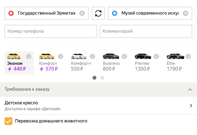 В Питере — на&nbsp;210&nbsp;<span class=ruble>Р</span>