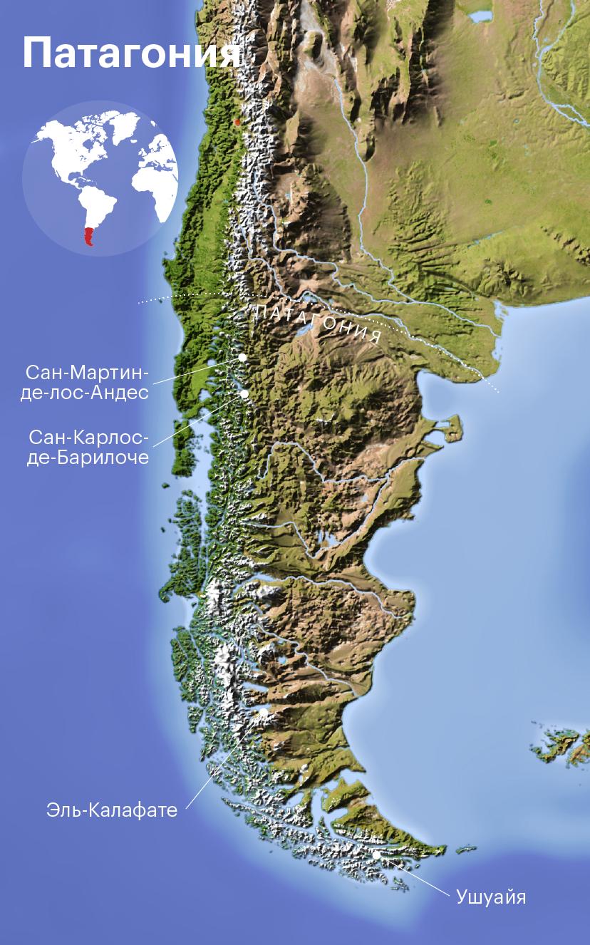 Карта Патагонии, аргентинская и чилийская стороны. На аргентинской стороне отмечены ключевые точки из статьи: Ушуайя, Эль-Калафате, Сан-Карлос-де-Барилоче, Сан-Мартин-де-лос-Андес. Источник: thepatagonianfoundation.org
