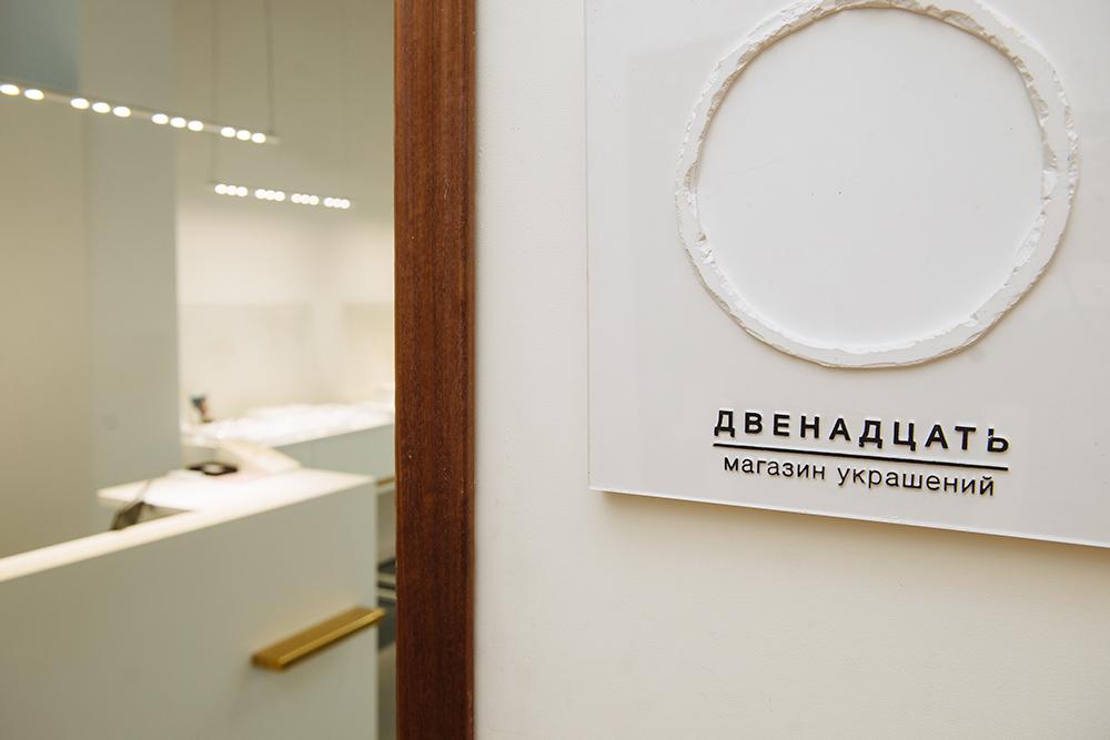 Несмотря на название, в магазине было семь марок. Два бренда нас вкарантин. Фото: Андрей Стекачев