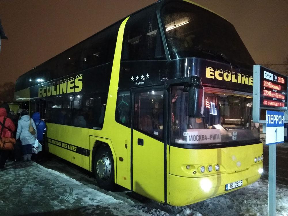 В Москве «Эколайнс» ездят из разных точек. В Варшаву возят со станции метро «Варшавская», а в Прагу — с того же Тушинского автовокзала
