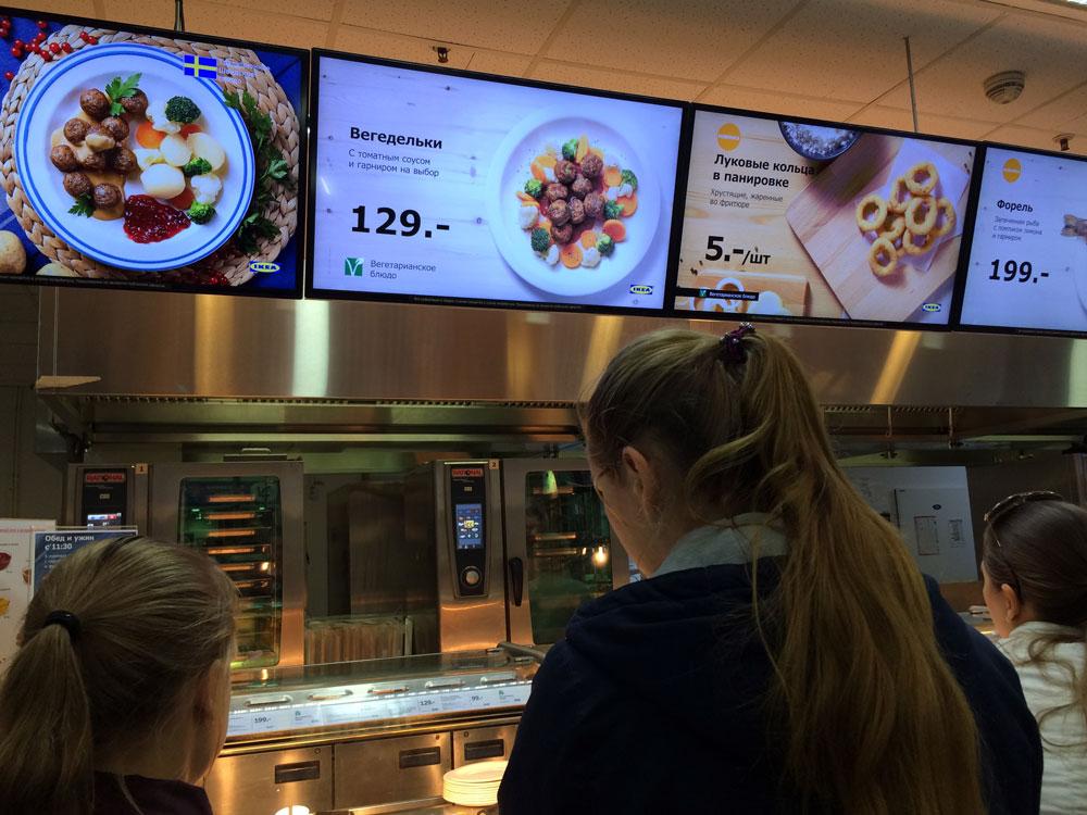 В ресторане Икеи в меню всегда есть хотя бы одно вегетарианское блюдо. Овощные фрикадельки с томатным соусом и гарниром на выбор