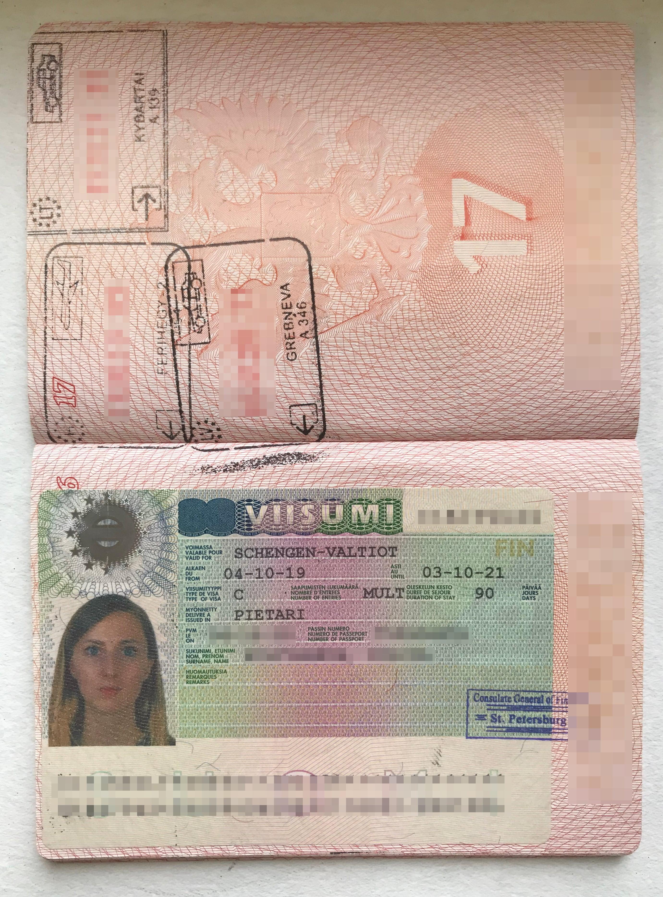 Мне выдали визу на два года