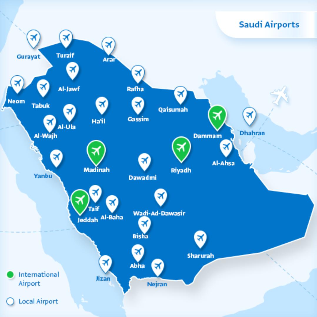 Все аэропорты Саудовской Аравии — зеленым отмечены международные