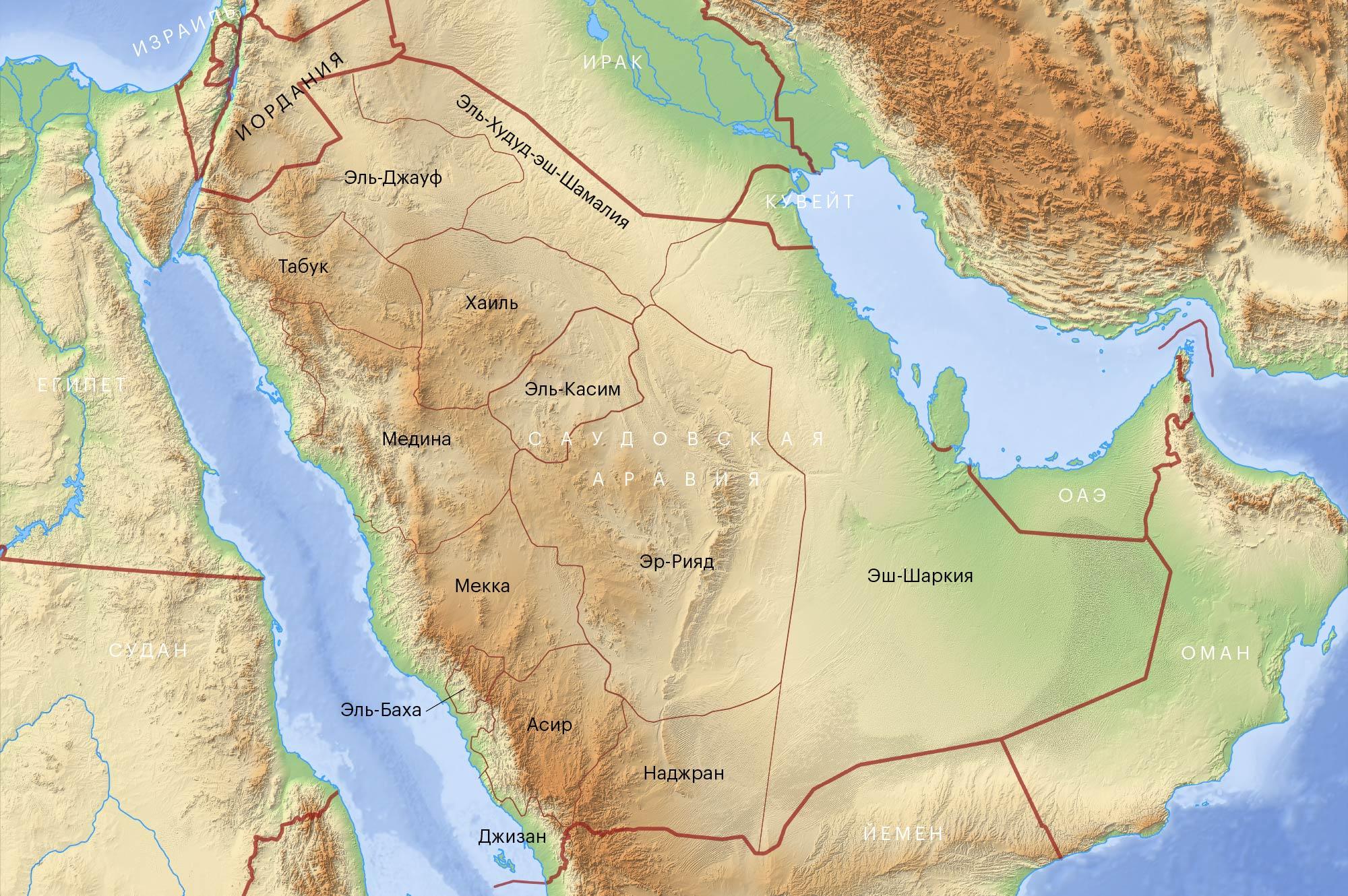 Саудовская Аравия состоит из 13 провинций