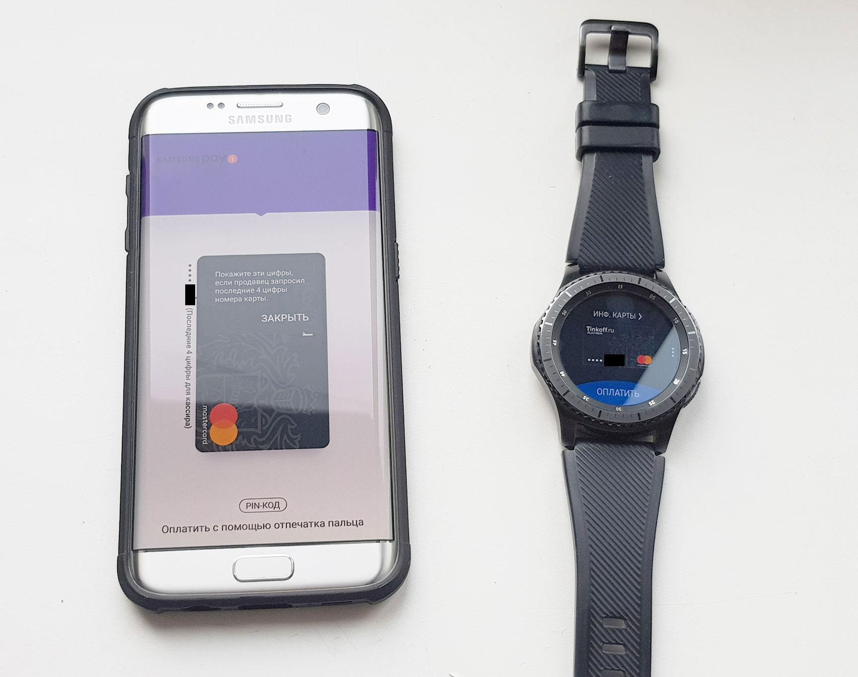 Телефон и часы куплены на собственные деньги