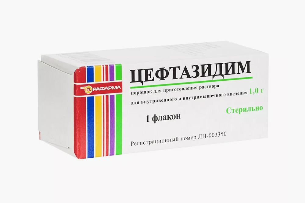 Цена: 96,5<span class=ruble>Р</span>