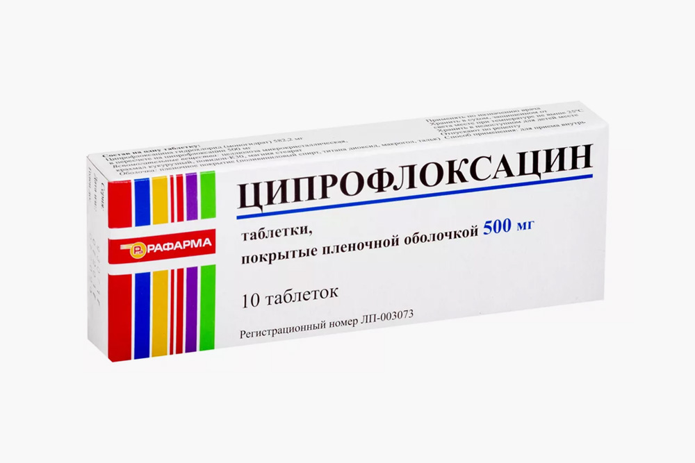 Цена: 77<span class=ruble>Р</span>