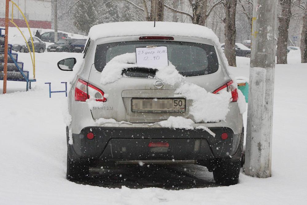 Главное — это доказательства. Здесь видно номер автомобиля, на табличке указано время. Также видны элементы детской площадки