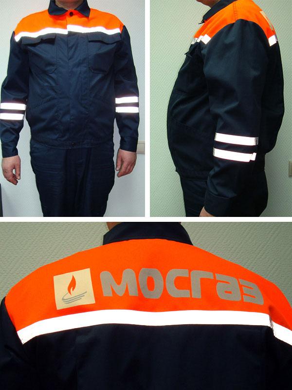 Сотрудники Мосгаза одеты в спецодежду темно-синего цвета со светоотражающими полосками и оранжевой вставкой с символикой. Источник: mos-gaz.ru