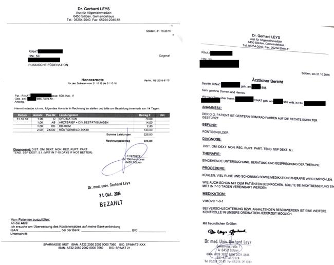 Документы из австрийской клиники сотрудник Тинькофф-страхования переведет сам