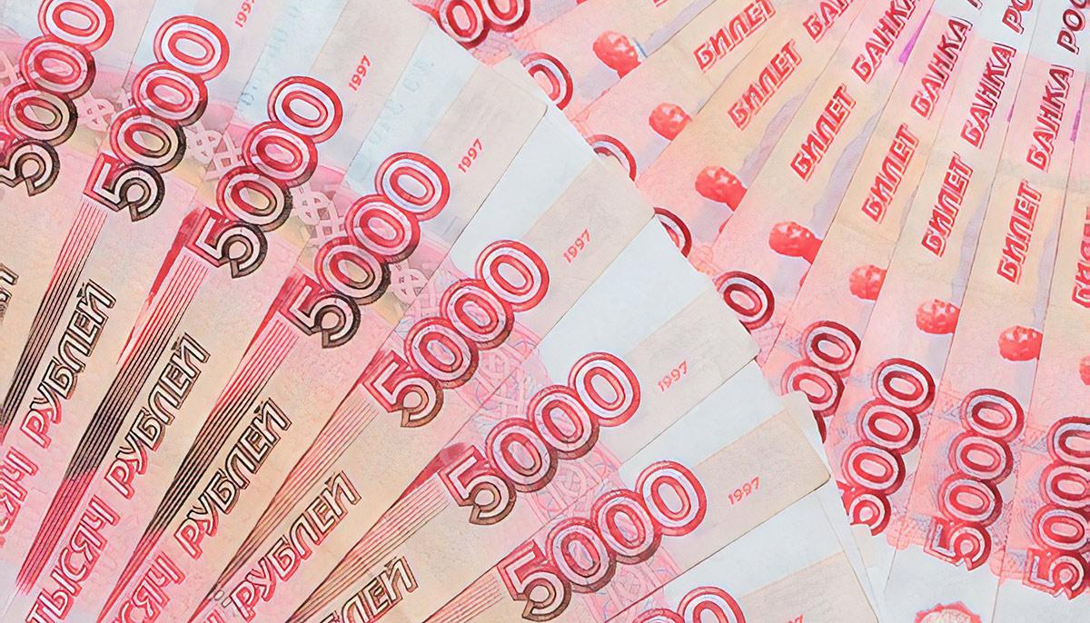 Изображение - Куда инвестировать 100 тысяч рублей 100000k.syvvb570y9jk