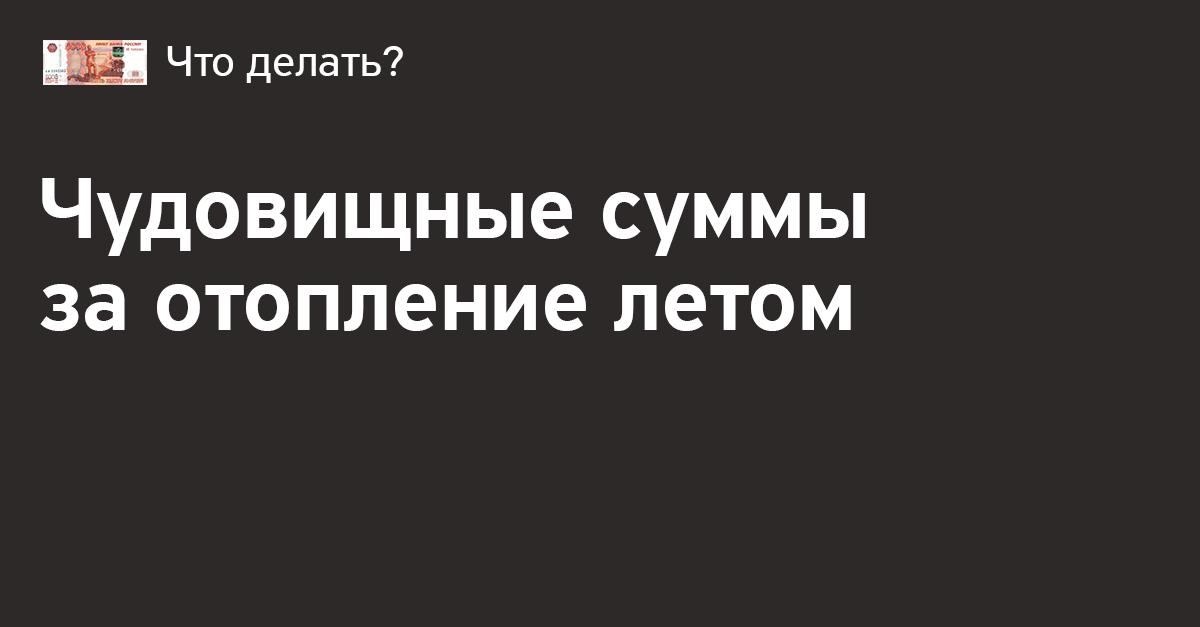 Как получить ветерана труда в ростовской области