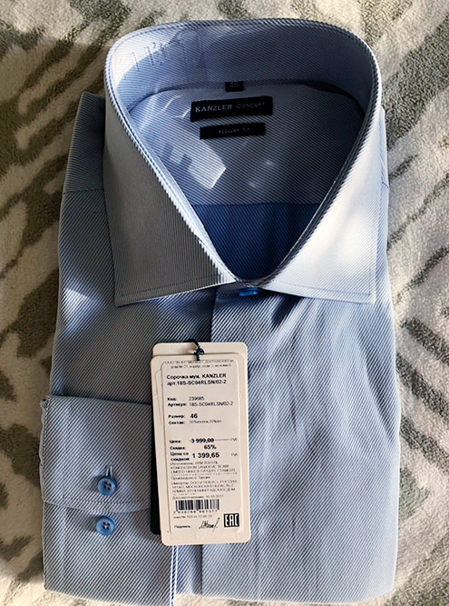 Рубашка Kanzler на 2600<span class=ruble>Р</span> дешевле