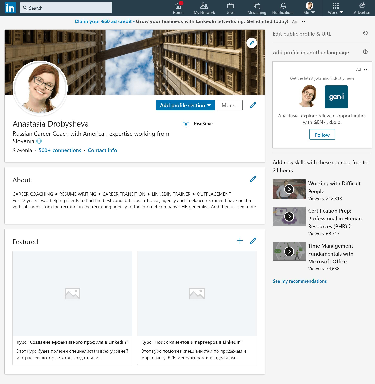 Это мой профиль на «Линкед-ине» — так меня видят потенциальные работодатели и клиенты