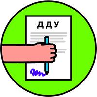 Договор долевого участия через подрядчика