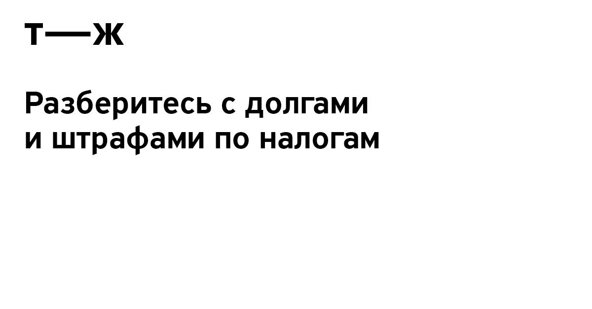 Исправить кредитную историю Отрадный проезд код страны армения для 2 ндфл