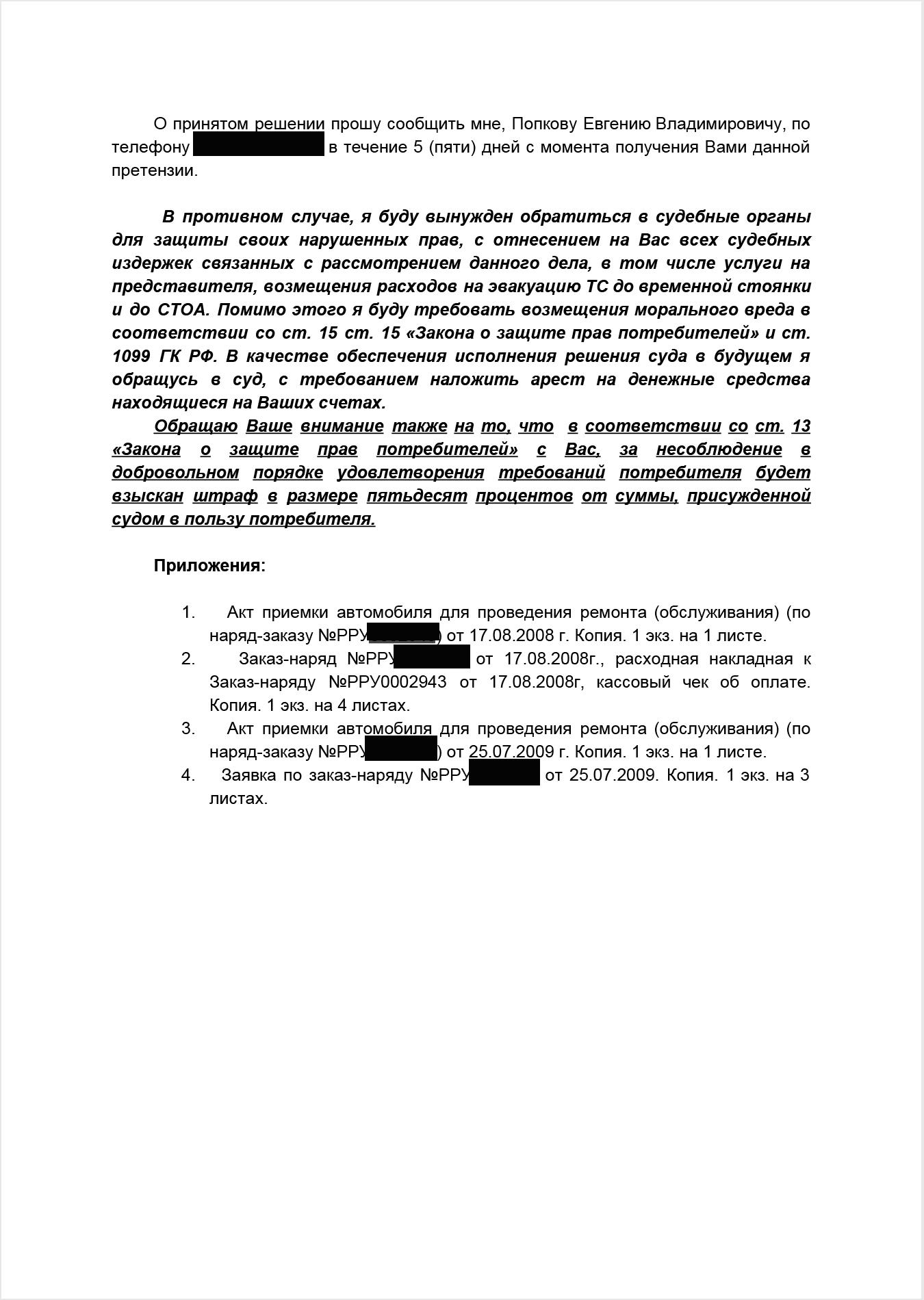 Гражданский кодекс рф статья 169